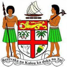 Ministry of Education, Heritage & Arts - Fiji